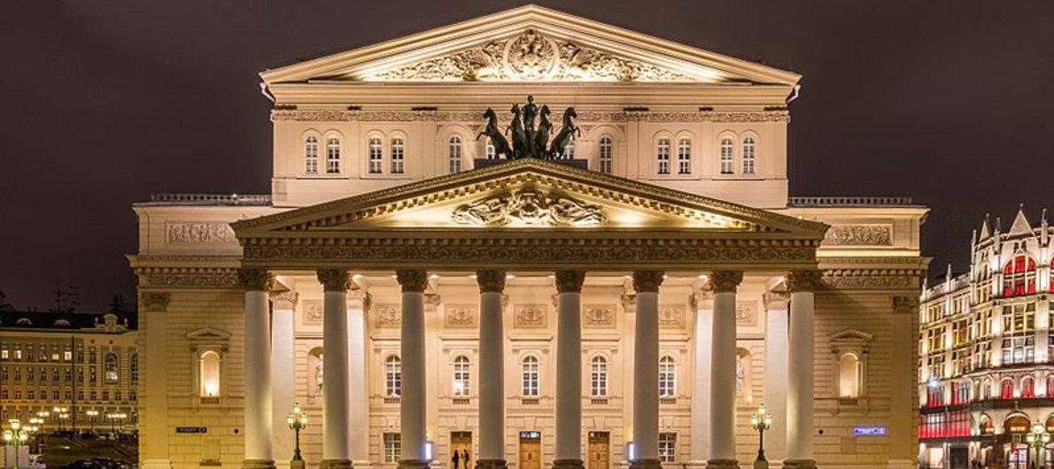 Temporada del Bolshoi Ballet desde Moscú