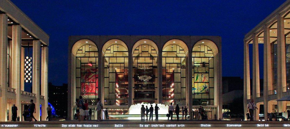 Convocatoria para el Directors LAB del Lincoln Center Theatre